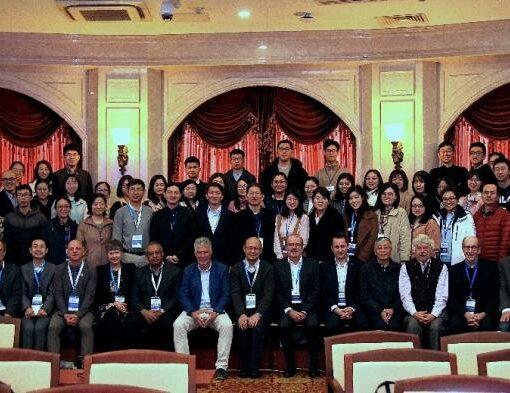 BeijingForum20191102